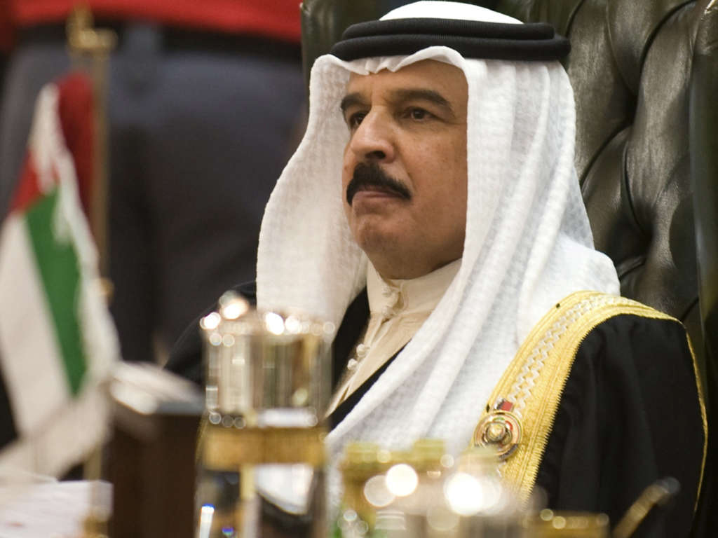 Bahrain Confirms Committing to Principles of Anti-Terror Countries