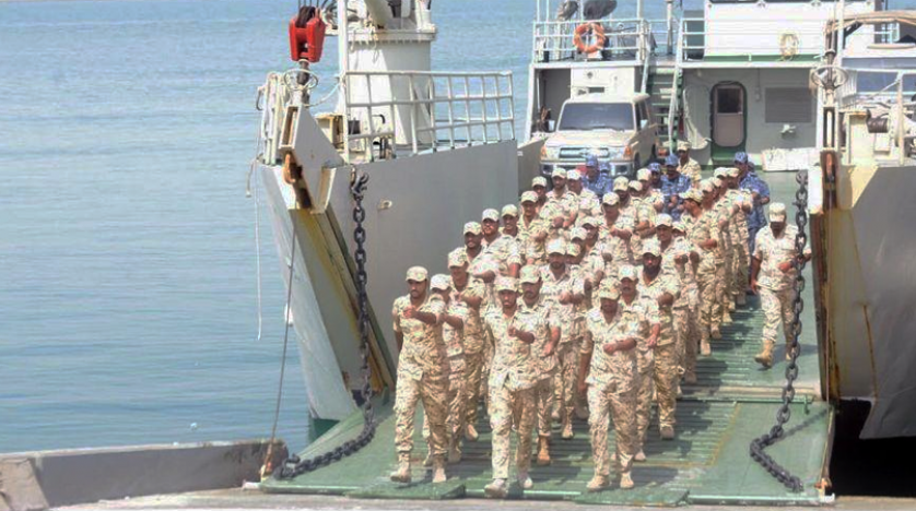 Saudi-Bahraini Naval Forces Conclude 'Bridge 18' Drill